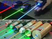 OEM-Laser-Module